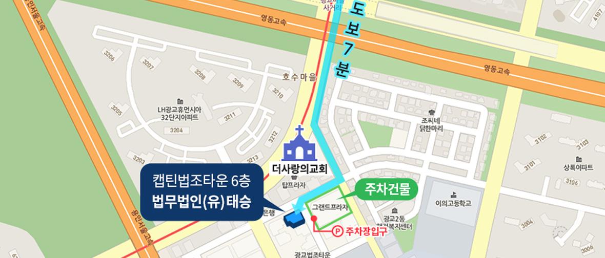 수원-수지 사무소 지도